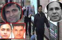 عمران فاروق قتل کیس کے ملزموں خالد شمیم، معظم علی اور محسن علی کیخلاف ..