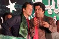 تحریک انصاف نے اسلام آباد کے مئیر کیلئے اپنے امیدوار کے نام کا اعلان ..