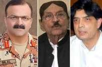 وزیر داخلہ چوہدری نثارکا وزیر اعلیٰ سندھ کو ٹیلیفون'سندھ میں رینجرز ..