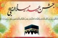 جشن عید میلادالنبی ﷺ کی تیاریوں کا آغازکردیا،جشن ولادت بھرپور انداز ..