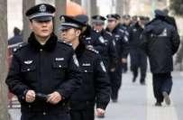 منگولیا میں حملہ سرحدی تنازع پر کیا گیا، چینی پولیس