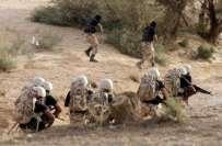 سعودی عرب، حوثی باغیوں کی سرحد پار کرنے کوشش، بارڈر فورسز نے 80 باغیوں ..