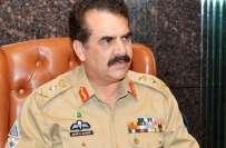 آرمی چیف کو کمیشنڈ رجمنٹ کے کرنل آف بٹالین کے بیج لگا دیئے گئے