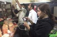 لاہور کے علاقے ٹاون شپ میں پنجاب فوڈ اتھارٹی کا چھاپہ، مردہ جانور کا ..
