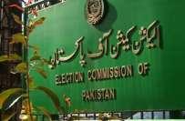 الیکشن کمیشن کو مردم شماری 2017ء کا ہر بلاک کی سطح تک کا درکار ریکارڈ ..