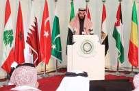 سعودی عرب کومسلم ممالک کا اتحاد بنانے اور مغرب کا ساتھ دینے پر سنگین ..