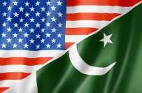 ٹرمپ انتظامیہ امداد کی بندش کے بعد پاکستان میں نیٹو سپلائی کی ممکنہ ..