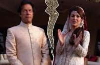 سازش کی تہمت لگانے والے الزام ثابت کریں، عمران خان سے شادی رجسٹرڈ نہیں ..