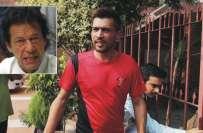 عمران خان نے محمد عامر کو ایک اور موقع دینے کی تائید کر دی