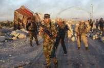 عراقی فوج کا رمادی پر داعش کا قبضہ ختم کرانے اور فتح کا جشن منانے کا ..
