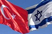 ترکی کے اسرائیل سے تعلقات غزہ کا محاصرہ ختم کرنے سے مشروط