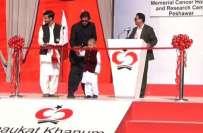 شوکت خانم ہسپتال کے افتتاح کی خوشی میں رات بھر سونہ سکا،عمران خان