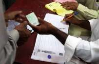پنجاب سندھ ضمنی بلدیاتی انتخابات، پنجاب میں آزاد امیدوار جبکہ سندھ ..