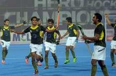 وزیر اعظم کی نا گزیر مصروفیات کے باعث قومی ہاکی ٹیم کے کھلاڑیوں سے ملاقات ..