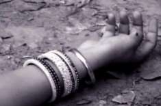 وزیرآباد ،چچا نے ننھیال آئی بھتیجی کو غیرت کے نام پر گولی مار کر قتل ..