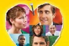 """رومانس اور کامیڈی سے بھرپور فلم""""ایکسیڈینٹل لو""""کا پہلا ٹریلر جاری"""