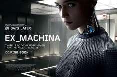 """ہالی ووڈ فلم """"ایکس ماکینا """"کا نیا ٹریلر جاری"""