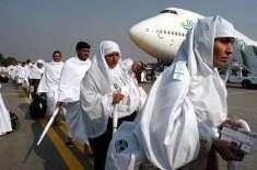کراچی ، پاکستان میں مذہبی فریضہ سرانجام دینا بھی مشکل گیا،