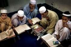 وزارت داخلہ نے دہشتگردوں سے رابطوں کے شبے میں چند مدارس کی اسکروٹنی ..