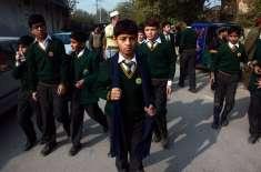 آئی جی پنجاب کا پنجاب بھر کے تعلیمی اداروں کی سیکیورٹی کے پیشِ نظر Quick ..