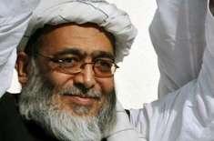 دھرنا ضرور دیں مگر اب گھر پر ہی دھرنا دیں تو بہتر ہوگا،حافظ حسین احمدکا ..