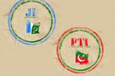 پاکستان تحریک انصاف اور جماعت اسلامی کا خیبر پختونخواہ میں بلدیاتی ..