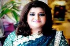 اداکارہ حنا دلپزیر پرسوں اپنی 49 ویں سالگرہ منائیں گی