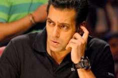 بھارتی سپریم کورٹ نے سلمان خان کے خلاف کالے ہرن کے شکار پر عدالتی فیصلے ..