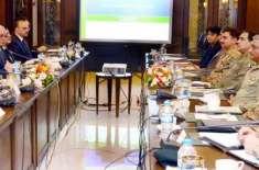 شہباز شریف کی زیرصدارت ایپکس کمیٹی کا اجلاس، کور کمانڈر لاہور لیفٹیننٹ ..
