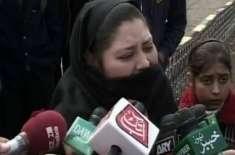 عمران خان کا اے پی ایس پشاور کا دورہ،سکول کے باہر احتجاجی مظاہرہ کی ..