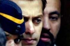 بھارتی سپریم کورٹ نے سلمان خان کی سزا بحال کردی