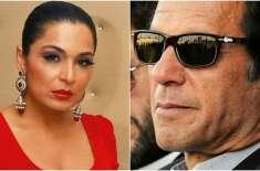 میرا' عمران خان کی شادی کی وجہ سے بے سکونی کا شکار