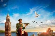 بالی وڈ فلم ہوائی زادہ کا نیا گانا شائقین کی توجہ کا مرکز،