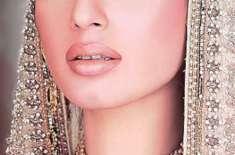 """اداکارہ ایمان علی کی نئی فلم """"ماہ میر"""" سال رواں میں سینماؤں کی زینت .."""