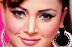 زارا اکبر پی ٹی آئی کے چیئرمین عمران خان اور انکی اہلیہ ریحام خان کو ..
