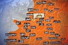 پشاور،سوات اور مالاکنڈ میں زلزلے کے جھٹکے،لوگ خوف و ہراس میں مبتلا