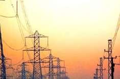 ملک میں بجلی کا شارٹ فال کم ہو کر 2900 میگا واٹ رہ گیا، لوڈ شیڈنگ میں بڑی ..