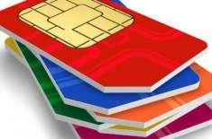 موبائل سموں کی پڑتال و تصدیق کا عمل جاری، کمپنیوں کے دفاتر اور فرنچائز ..