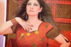 اداکارہ صائمہ نور اور ہدایتکار سید نور کراچی چلے گئے