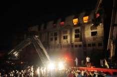 فیکٹری میں آگ لگی نہیں بلکہ بھتہ نہ ملنے پر باہر سے آتش گیر مادہ پھینکا ..