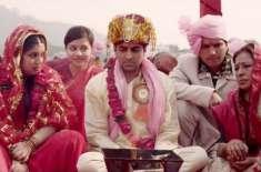 بالی ووڈ فلم دم لگا کے ہئی شاہ 27 فروری کو ریلیز کی جائیگی، ٹریلر ریلیز