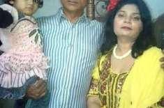 لاہور میں شوہر نے بیوی کو تیز دھار آلے سے قتل کر کے خود بھی کشی کر لی،