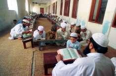 کسی بھی غیر ملکی طالبعلم اور استاد کو مدرسہ یا مسجد میں نہیں لگایا جائے ..