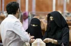 سعودی عرب میں ڈکیتی، ڈاکہ ڈالا بھی تو کس لیے