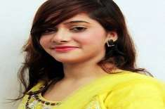 عاصمہ لتا نے نئی ڈرامہ سیریل کا ٹائٹل سانگ ریکارڈ کروا دیا