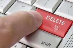 صارفین کی ڈیلیٹ کی ہوئی ای میلز تک رسائی اب امریکی حکومت کے لیے بچوں ..