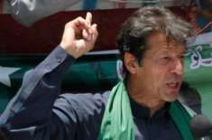 پاک بھارت میچ میں ٹیم پلاننگ ناکافی تھی ، یونس خان کو نکالنا نہیں چاہیئے ..