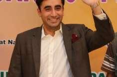 سندھ میں سابق صدر آصف علی زر داری اور سینئر پارٹی رہنماؤں میں اختلافات ..