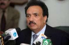 آصف علی زرداری اور بلاول بھٹو زرداری کے درمیان کوئی اختلافات نہیں ہیں۔ ..