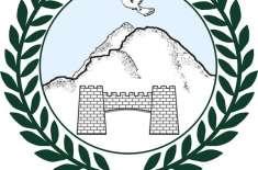خیبرپختونخوا حکومت نے محکمہ جیل خانہ جات میں حال ہی میں ہونیوالی 796بھرتیاں ..